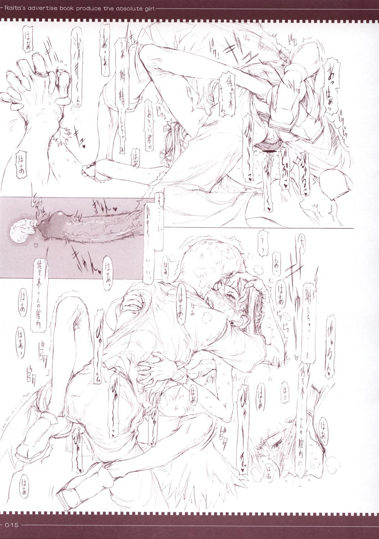 Mahou Shoujo 15