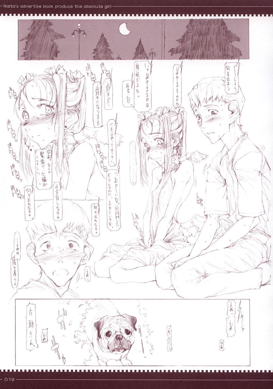 Mahou Shoujo 19