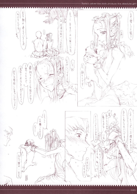 Mahou Shoujo 20