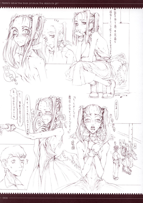 Mahou Shoujo 5