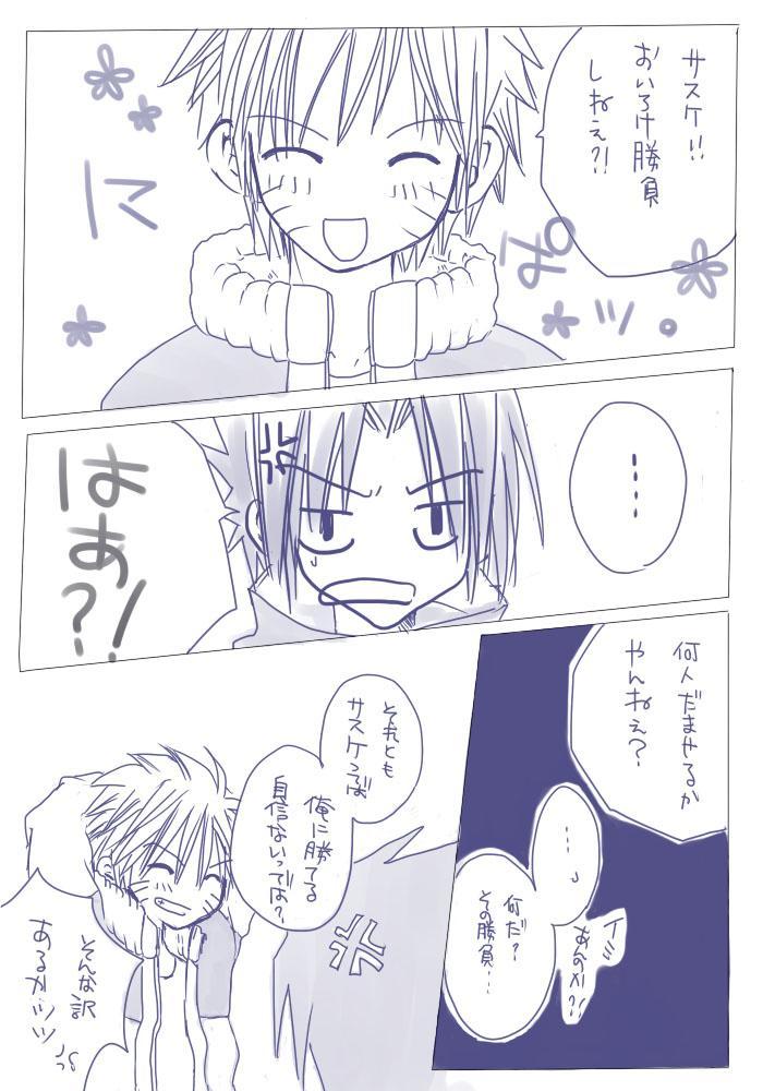 naruto/sasuke gender bend 0