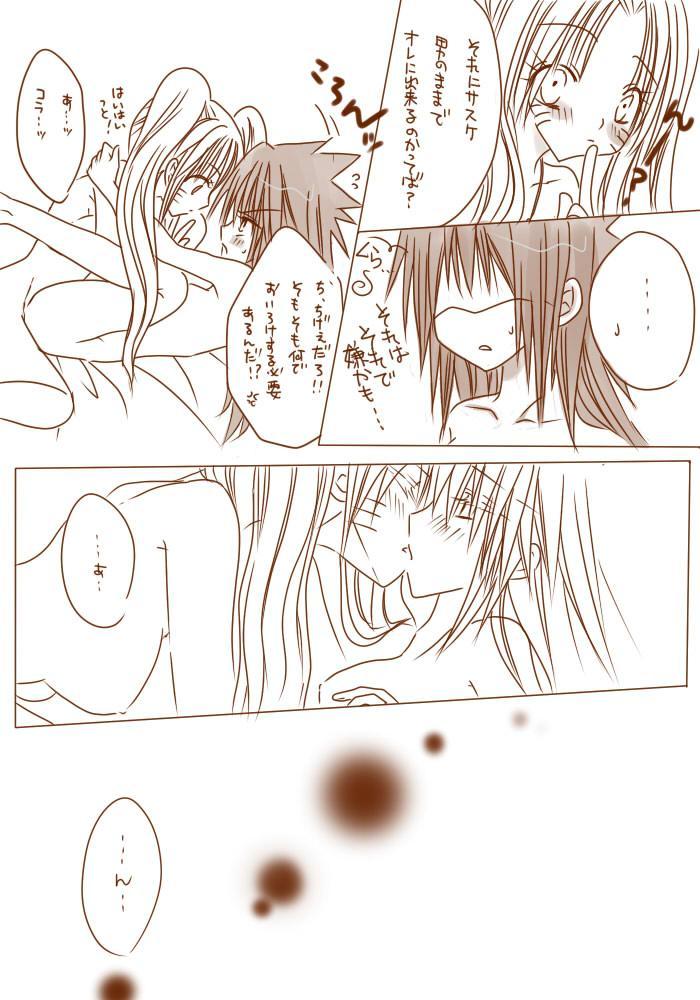 naruto/sasuke gender bend 10