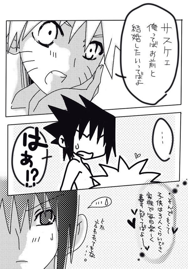 naruto/sasuke gender bend 15