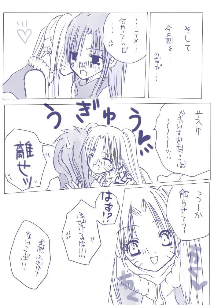 naruto/sasuke gender bend 1