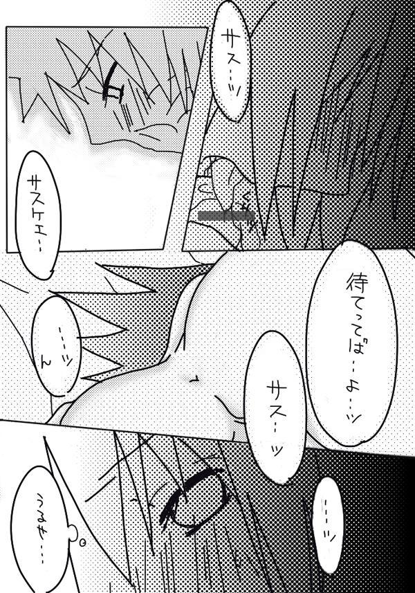 naruto/sasuke gender bend 22