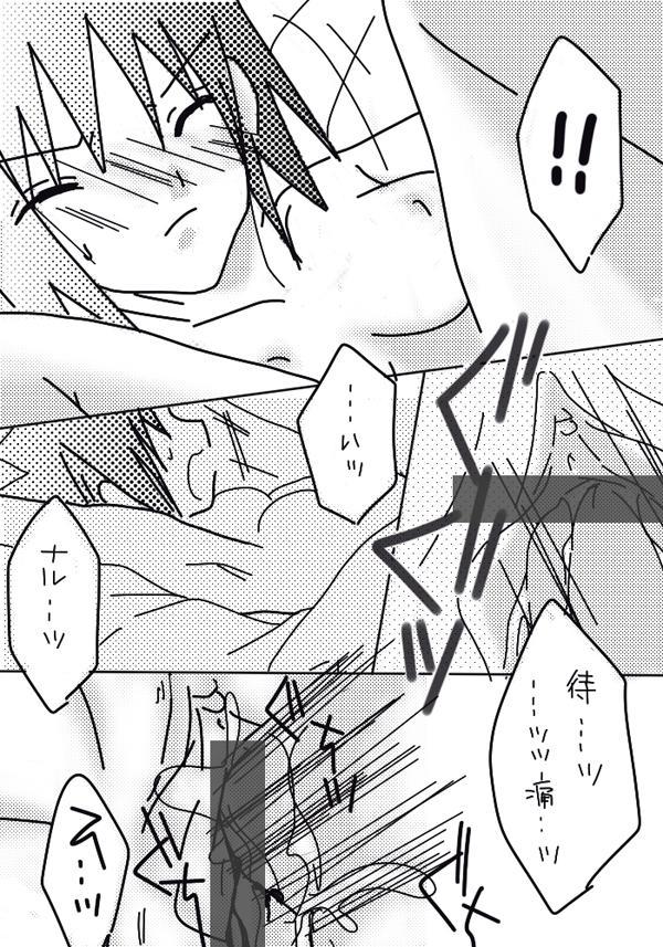 naruto/sasuke gender bend 24
