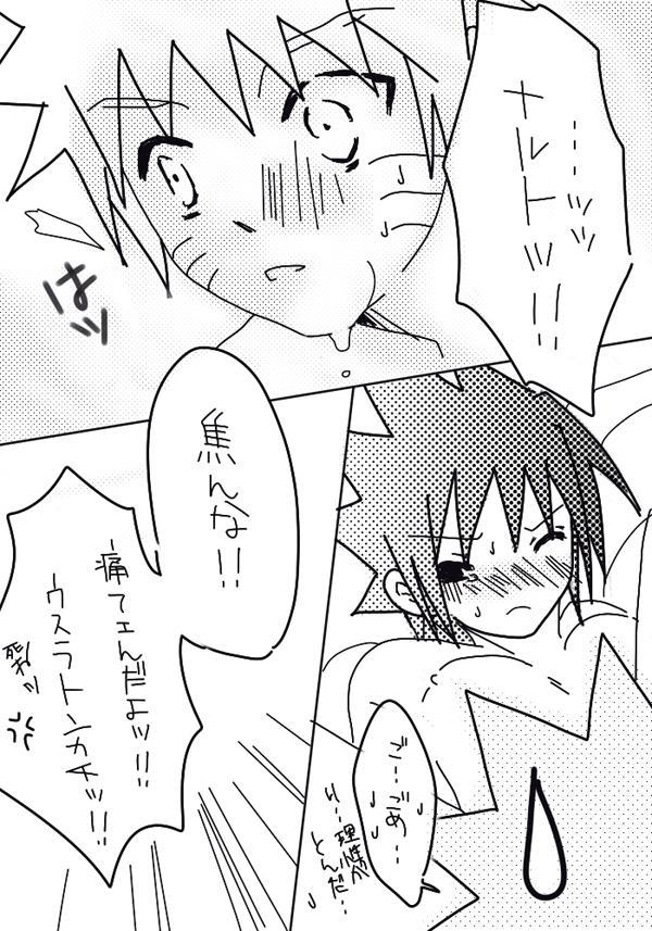 naruto/sasuke gender bend 25