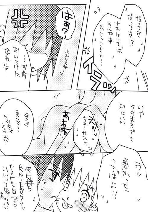 naruto/sasuke gender bend 33
