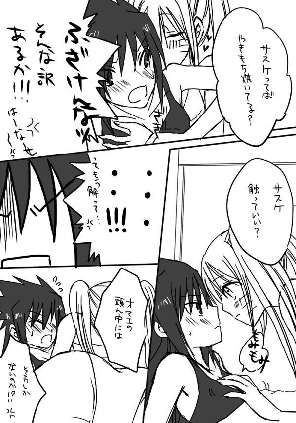 naruto/sasuke gender bend 40