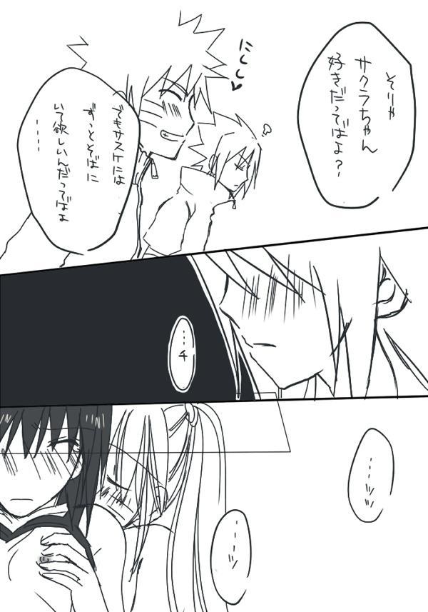 naruto/sasuke gender bend 42