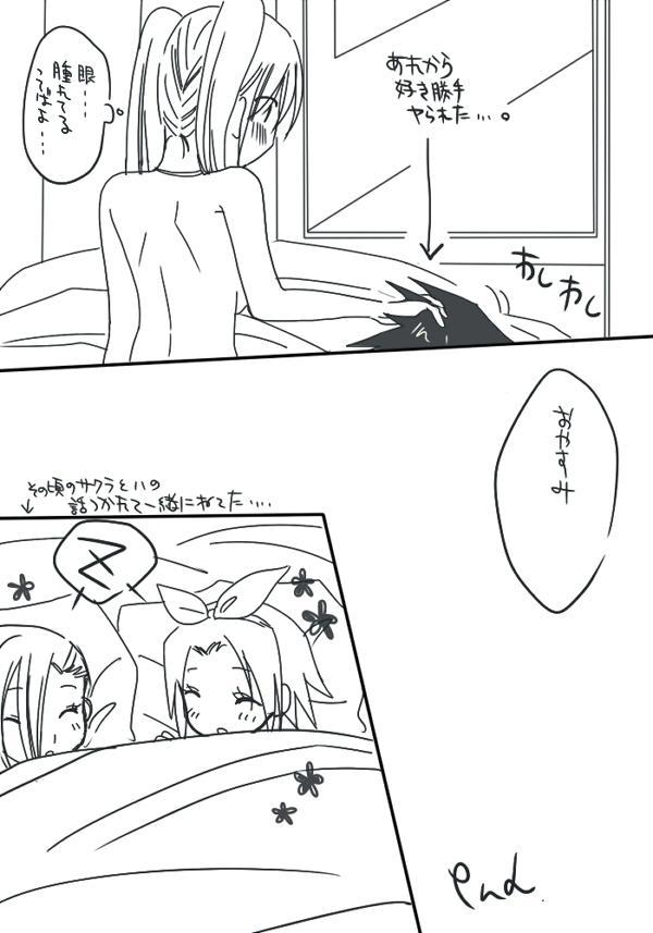 naruto/sasuke gender bend 46