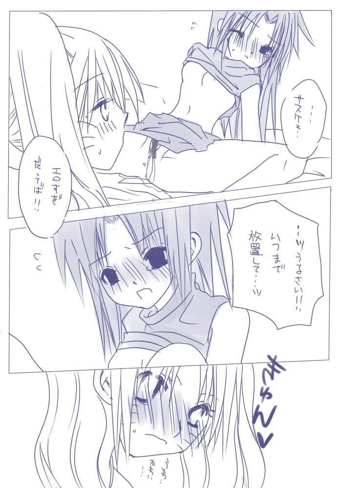 naruto/sasuke gender bend 6