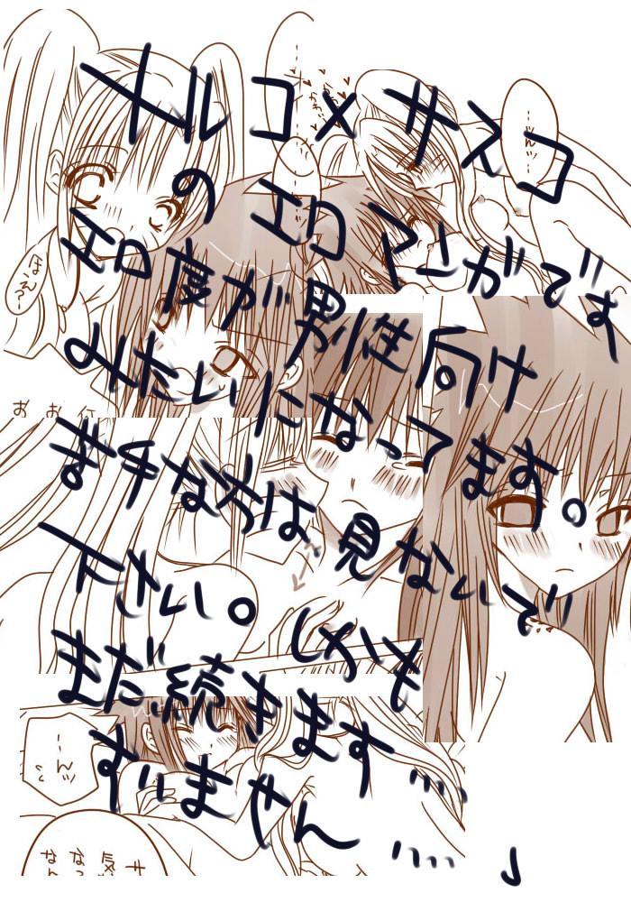 naruto/sasuke gender bend 8