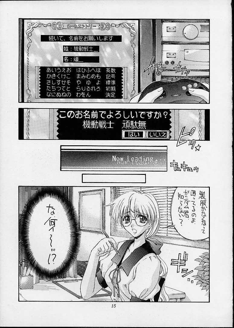 Ashita no Kaishaku 11