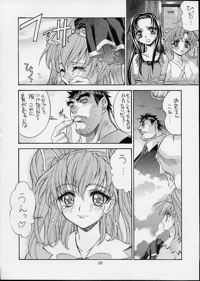 Ashita no Kaishaku 16