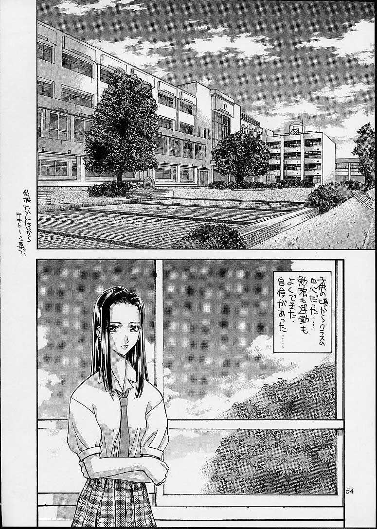 Ashita no Kaishaku 46