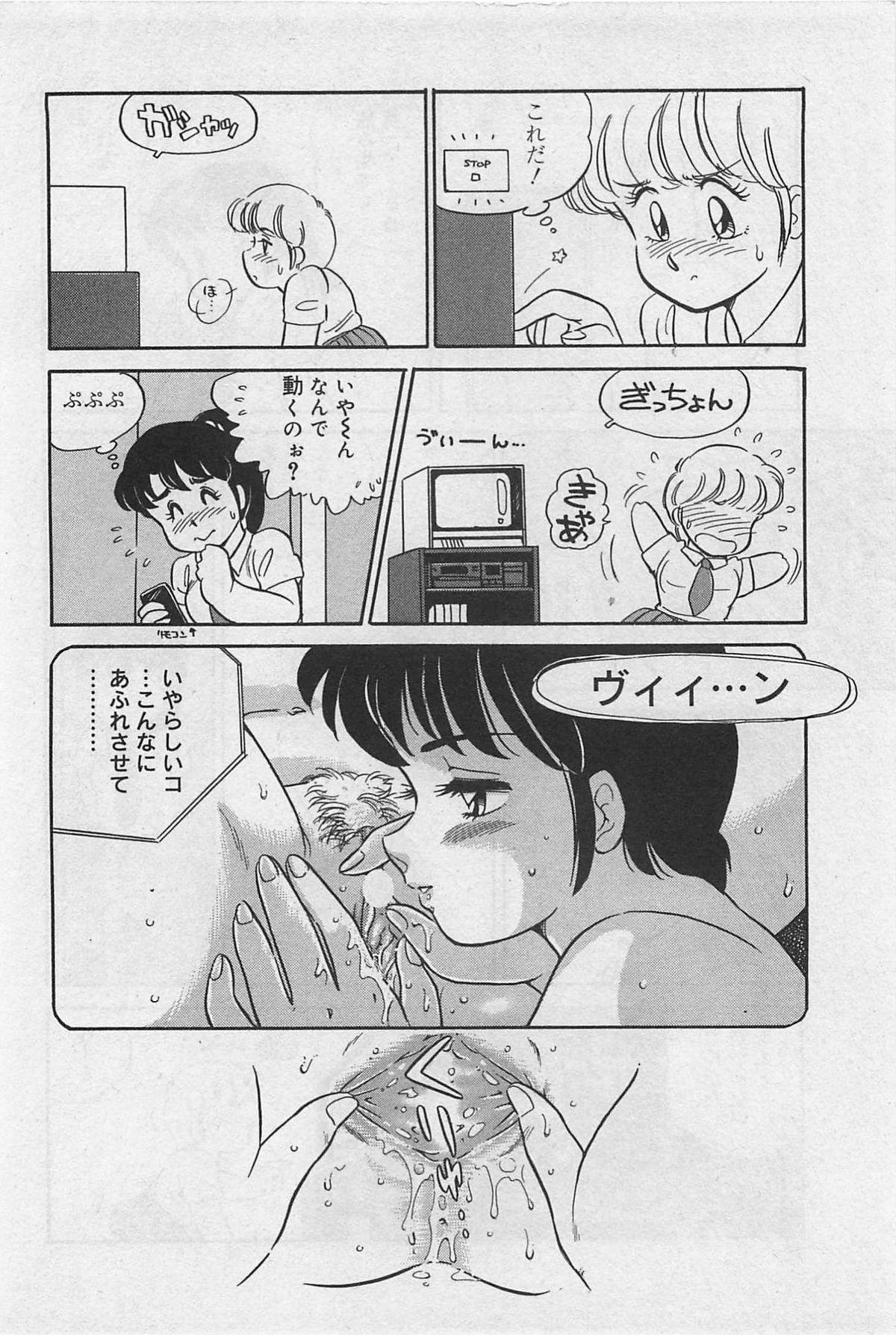 Sensitive 97