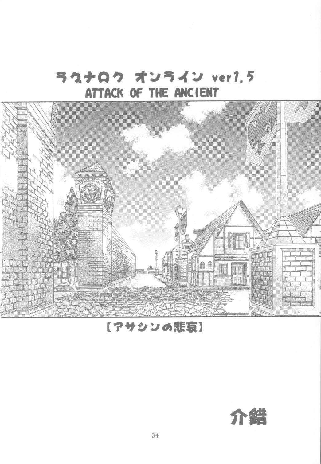 KAISHAKU RAGUNAROK ONLINE 33