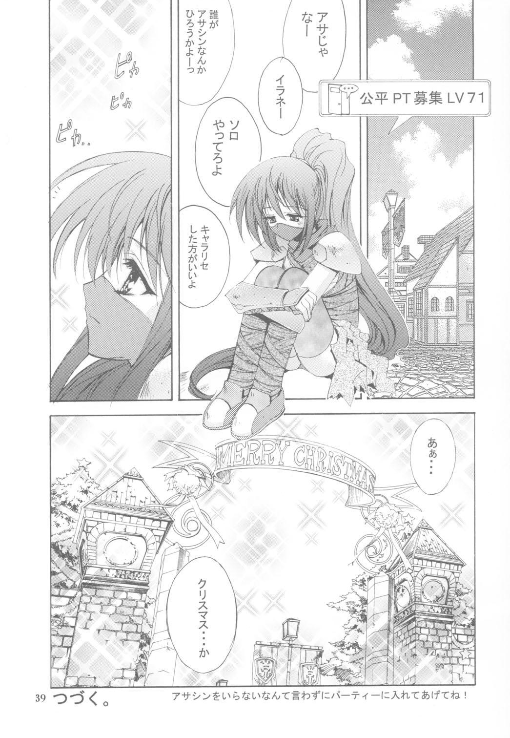 KAISHAKU RAGUNAROK ONLINE 38