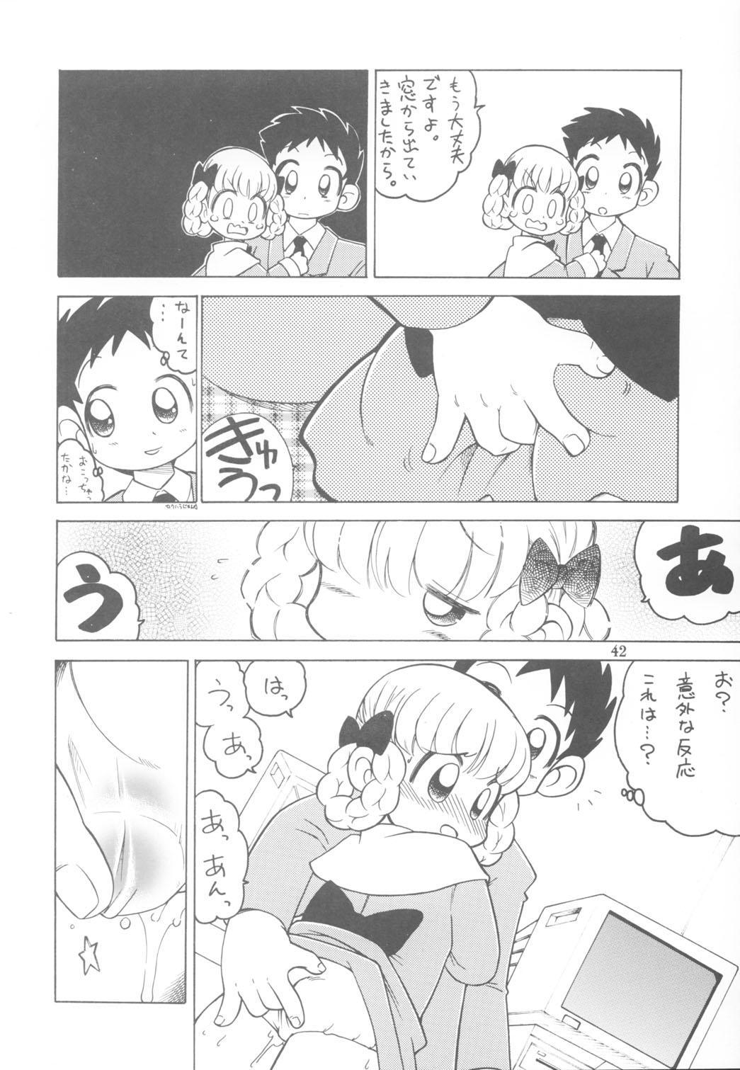 KAISHAKU RAGUNAROK ONLINE 41