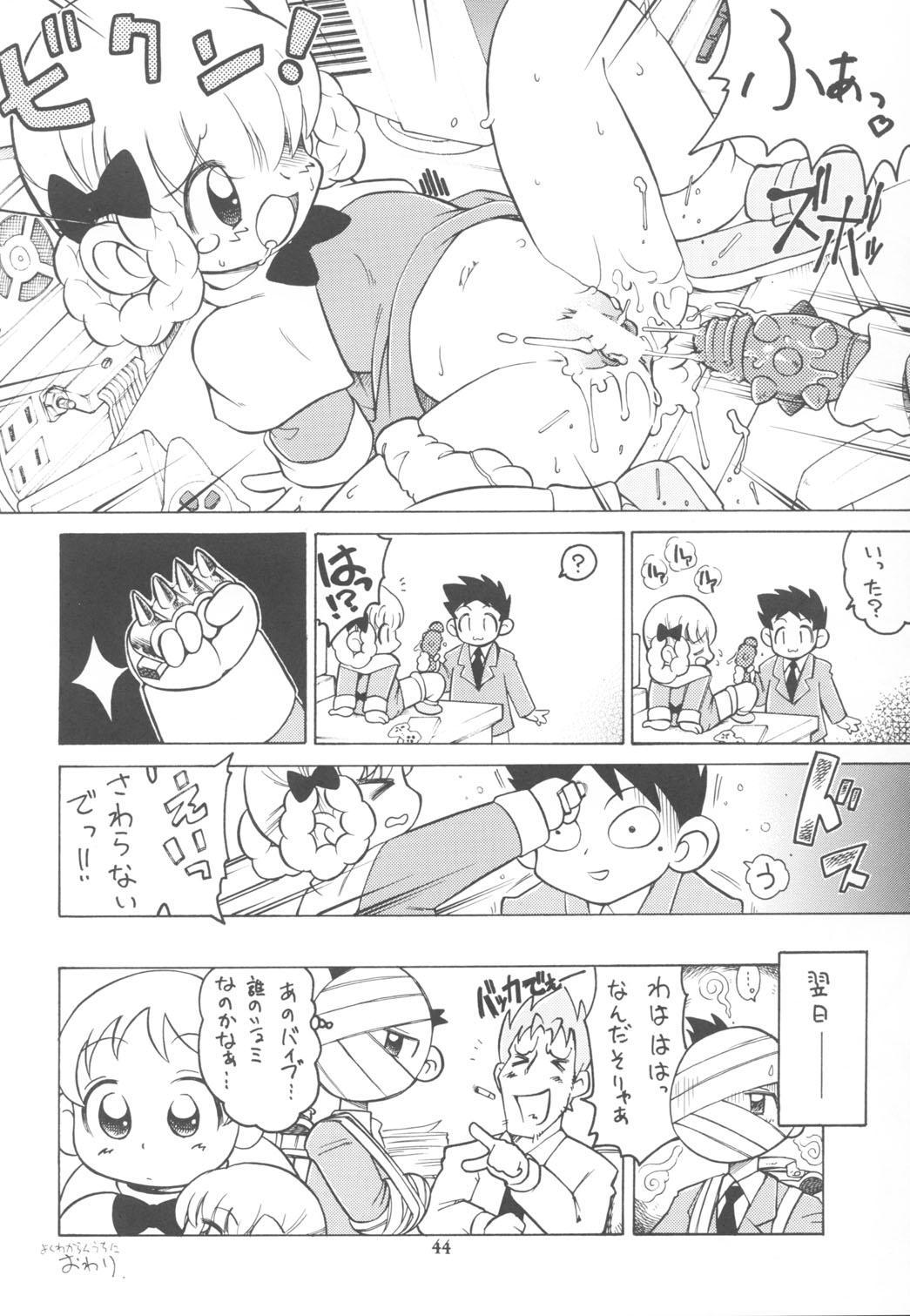 KAISHAKU RAGUNAROK ONLINE 43