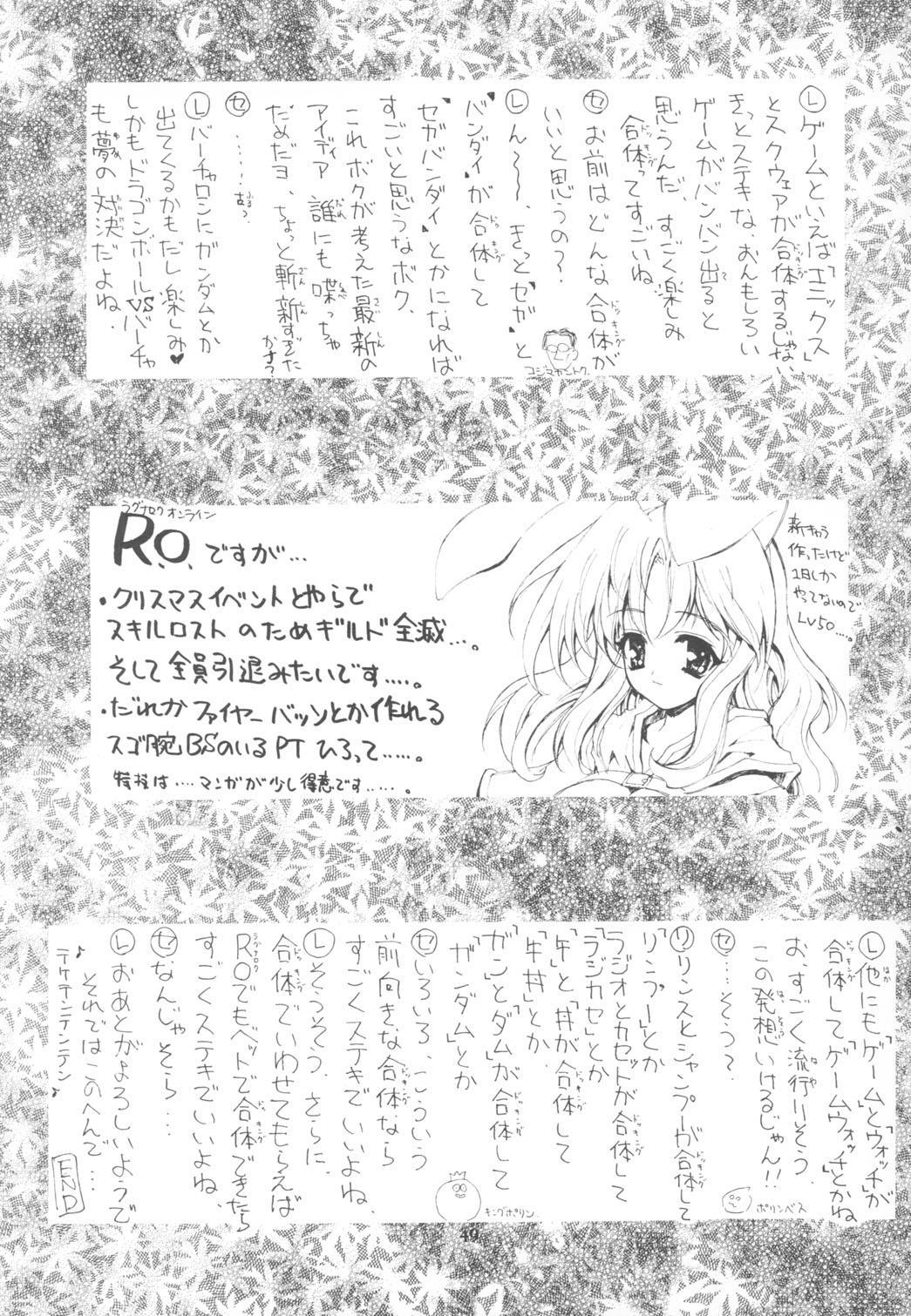 KAISHAKU RAGUNAROK ONLINE 48