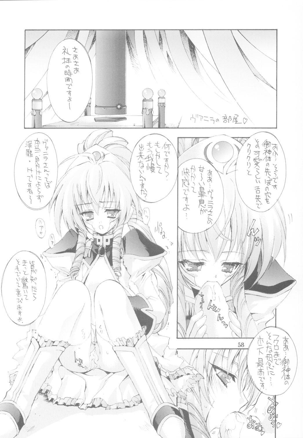 KAISHAKU RAGUNAROK ONLINE 57