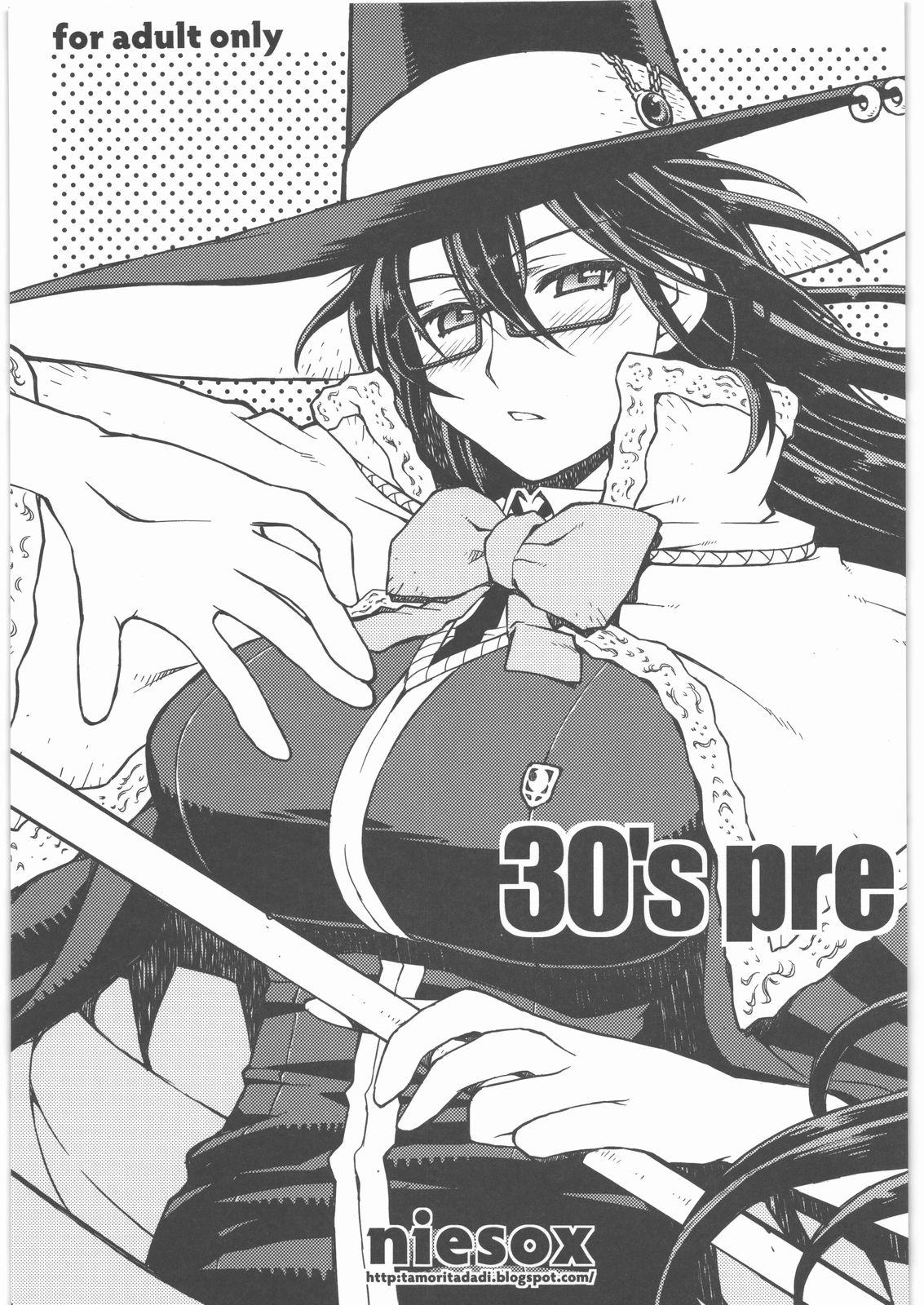 30's pre 0