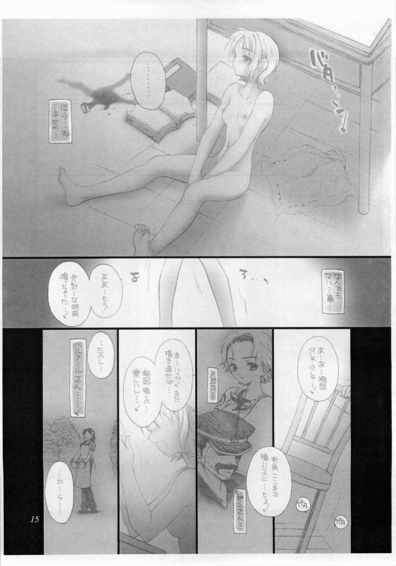 Ichioku Berii Dorobou Shoujo 13
