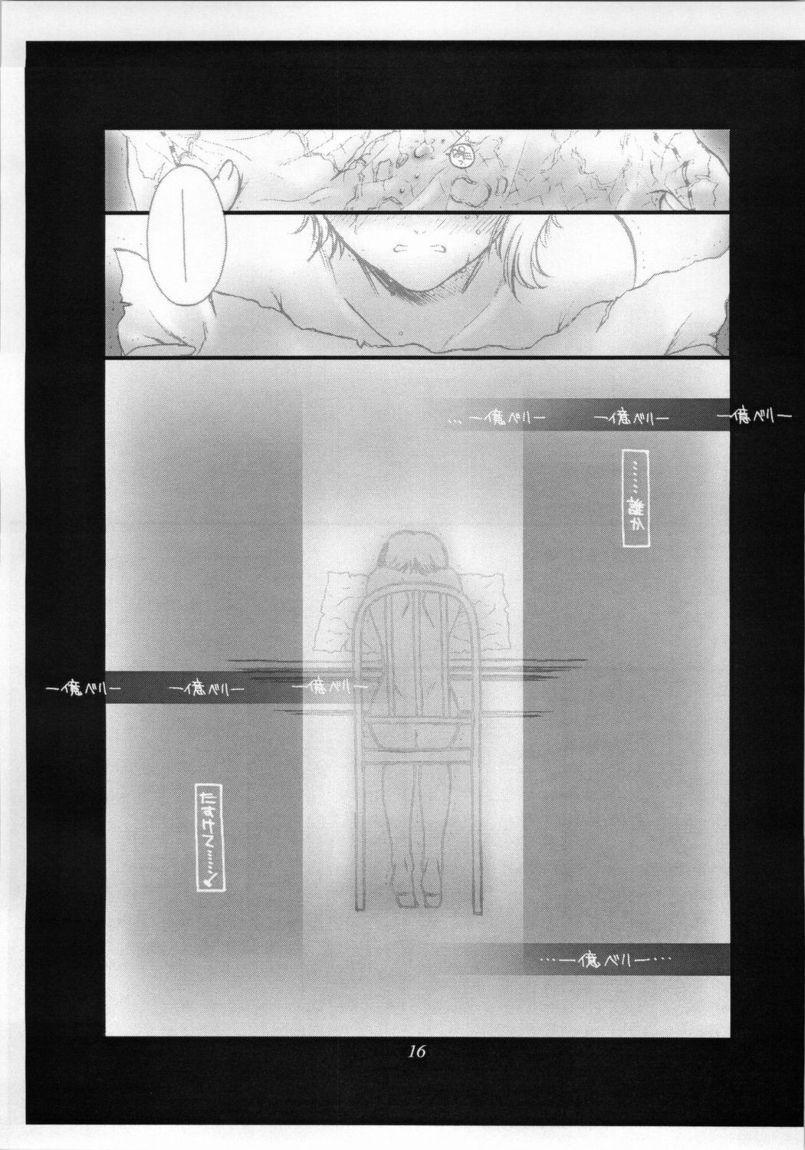 Ichioku Berii Dorobou Shoujo 14
