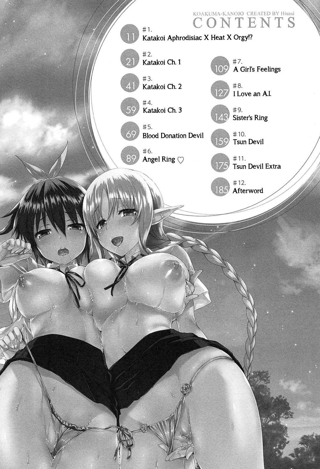 Koakuma Kanojo   Cute Devil Girlfriend 21