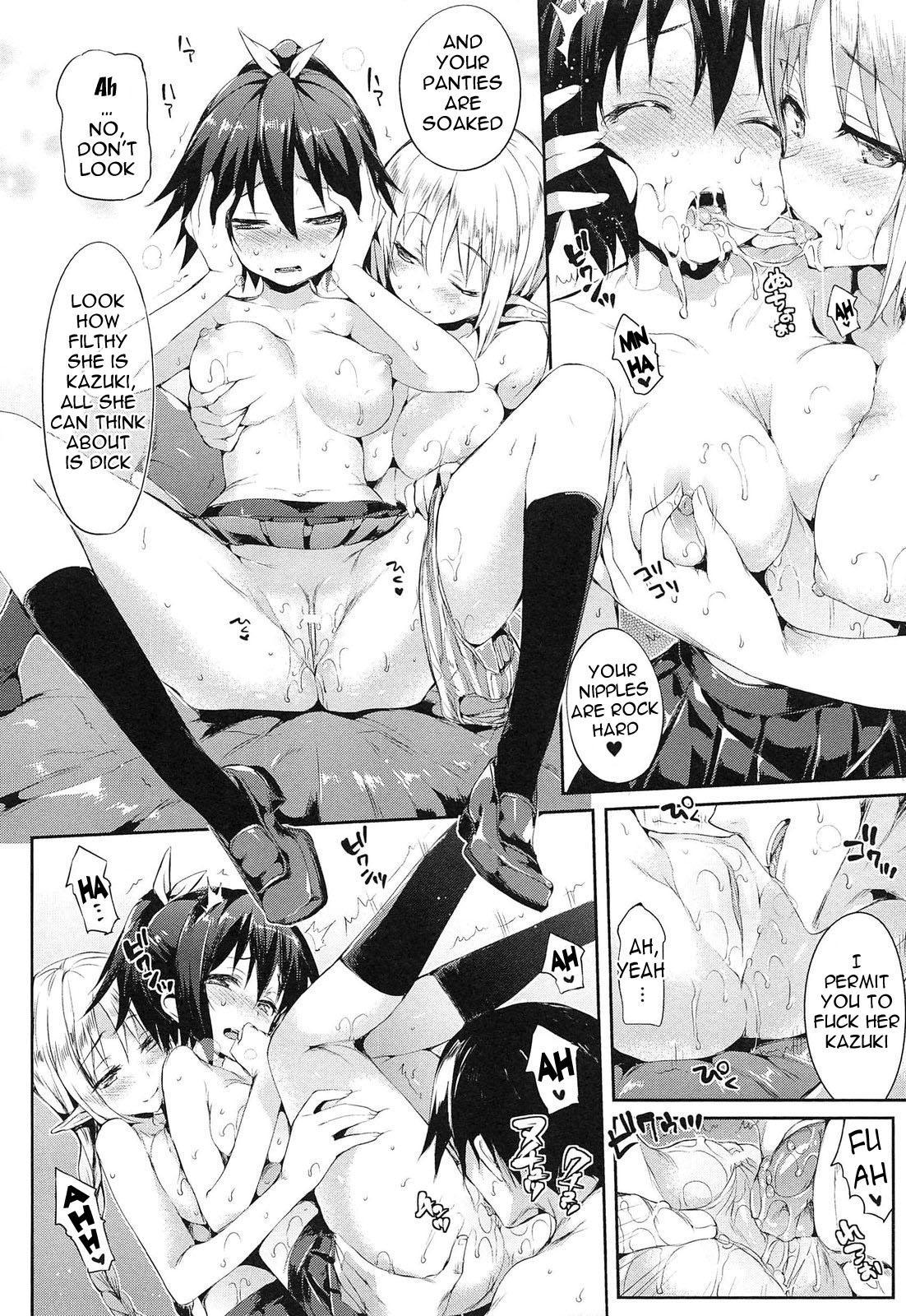 Koakuma Kanojo   Cute Devil Girlfriend 65