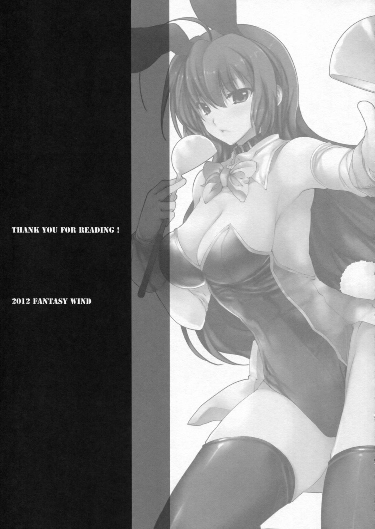 Touka-san wa Ore no Koibito 23