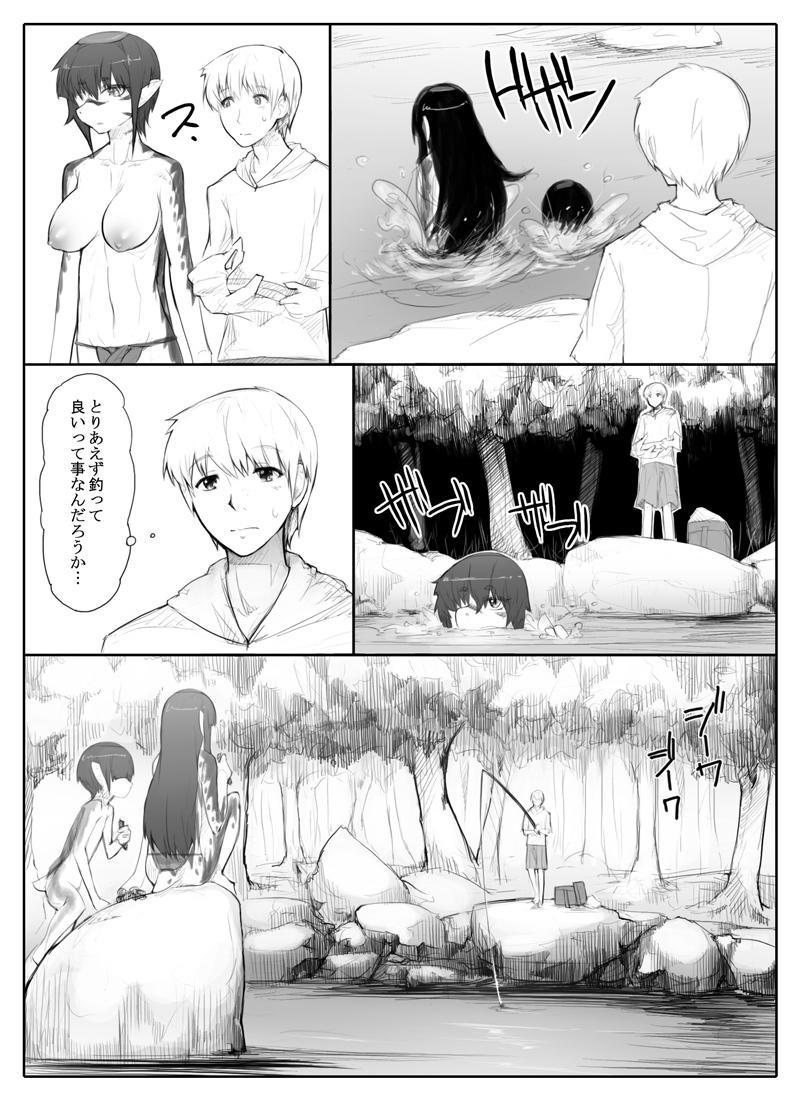Danna no Fuzai de Karada o Moteamashiteru Hitozuma Kappa wa Kyuuri Wataseba Kantan ni Yareru 4