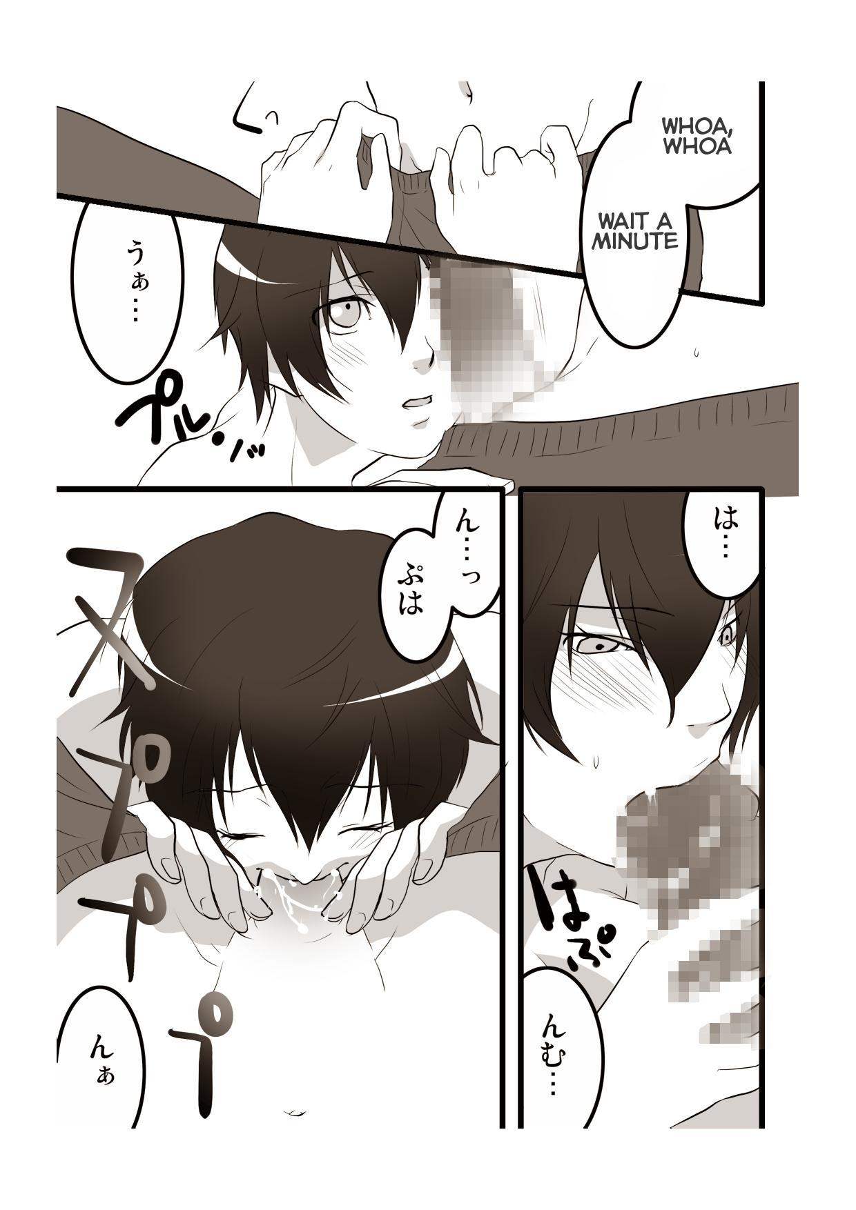 Otokonoko ni Naritakatta Onnanoko. 6