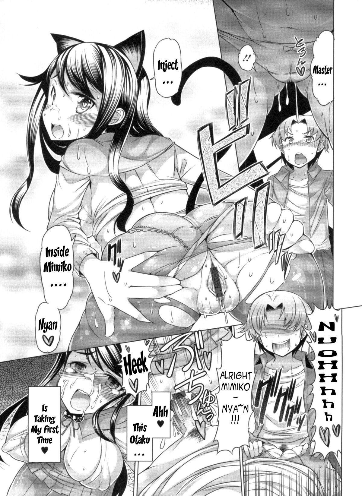 Nikudore Shigan | Aspiring Sex Slave 152