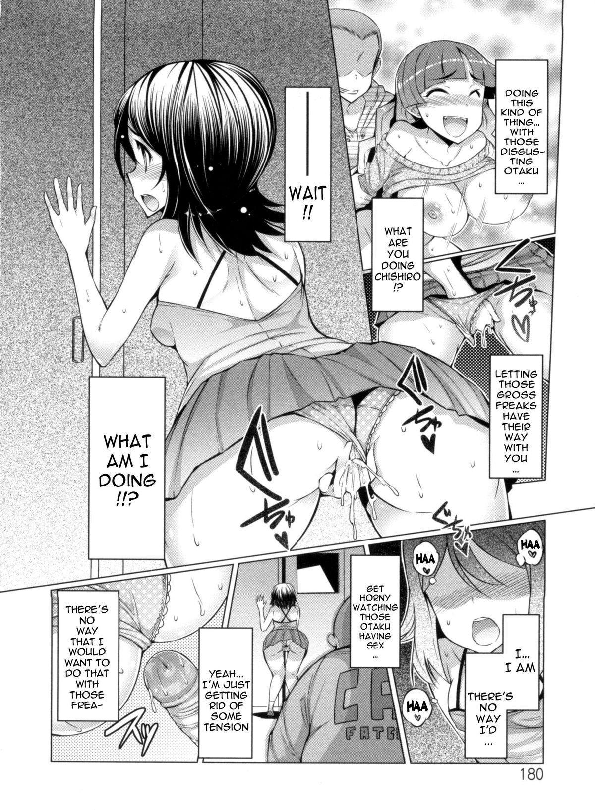Nikudore Shigan | Aspiring Sex Slave 179
