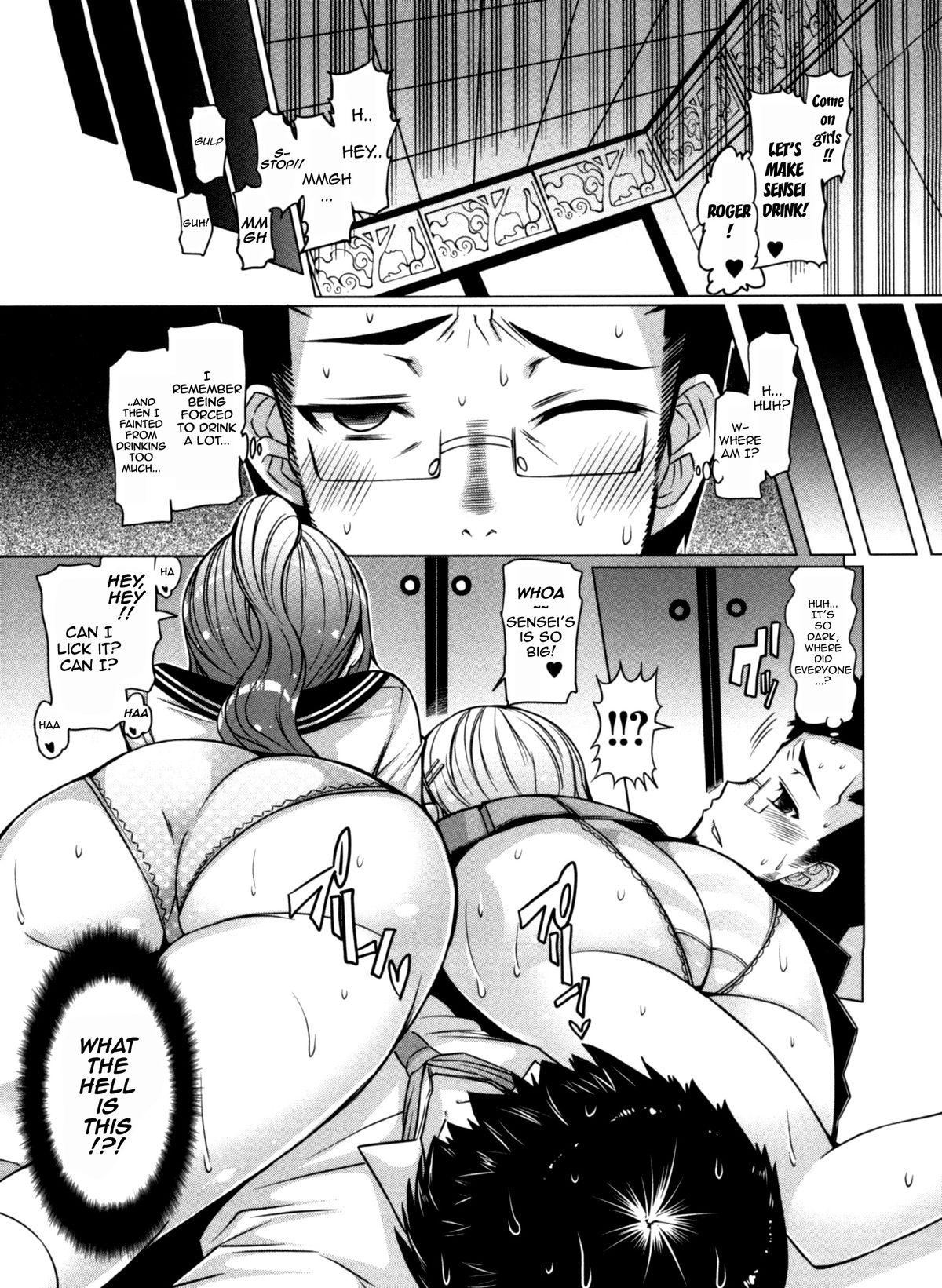 Nikudore Shigan | Aspiring Sex Slave 45