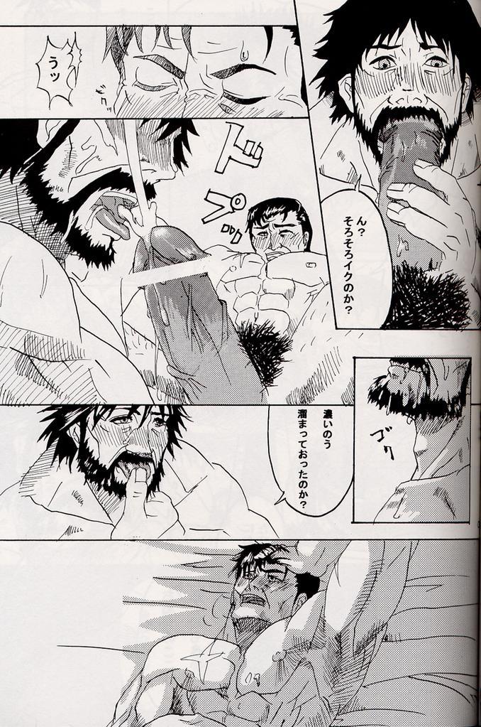 Marobashi 9