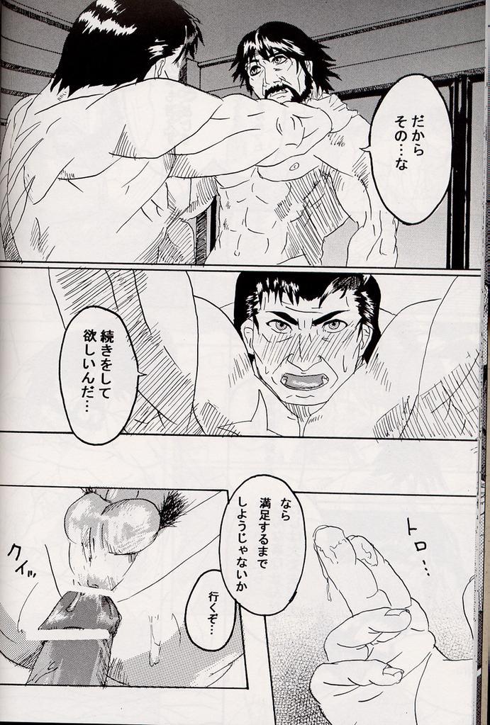 Marobashi 16