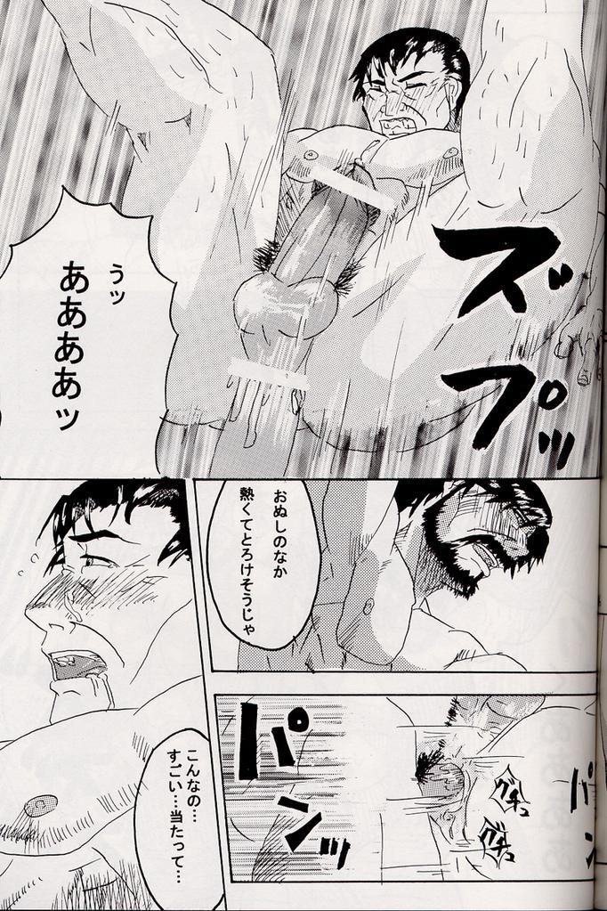 Marobashi 17