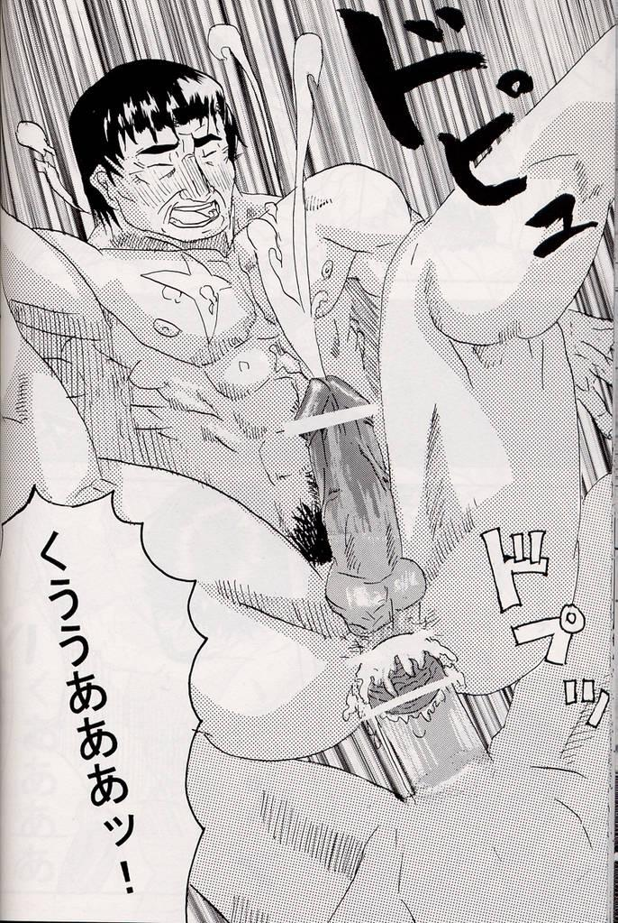 Marobashi 20