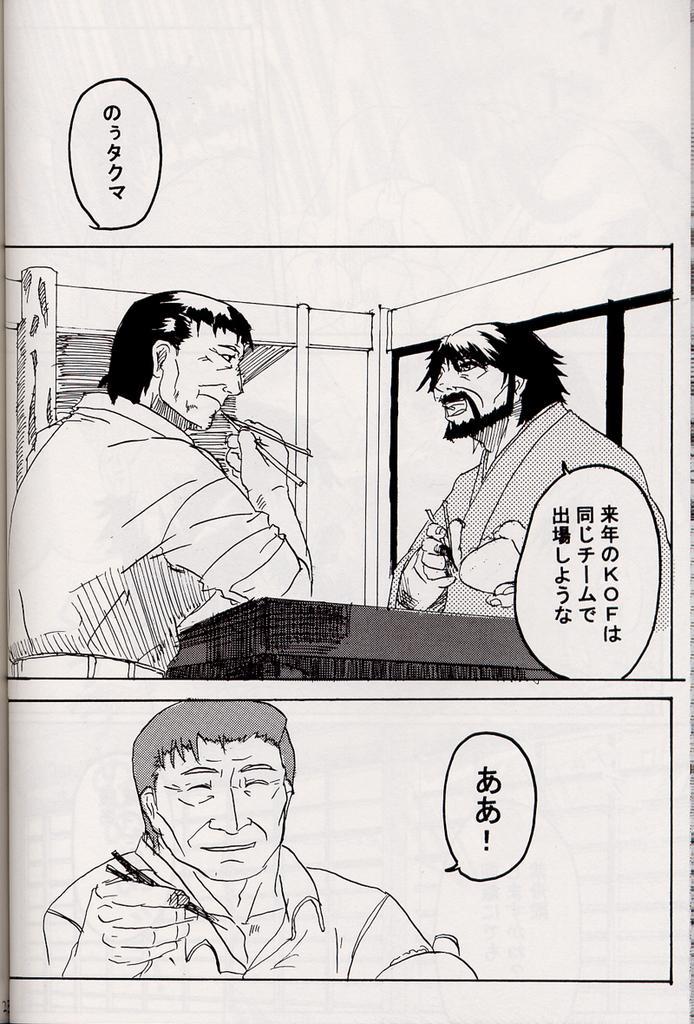 Marobashi 22