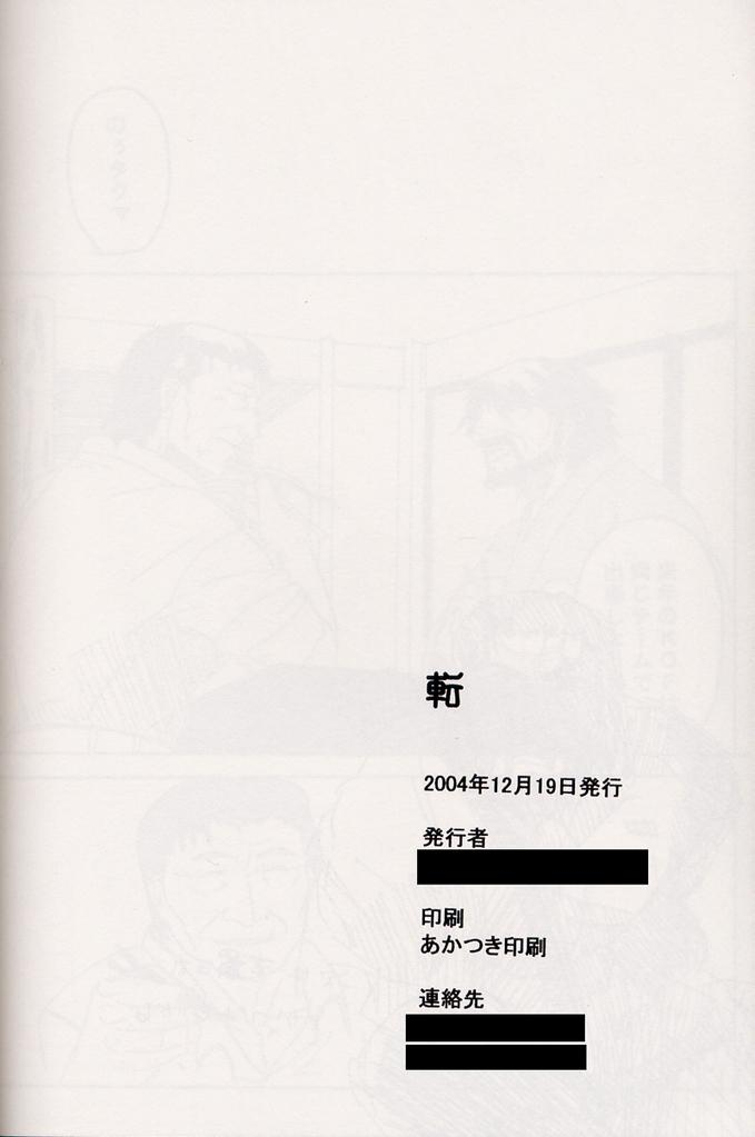 Marobashi 24