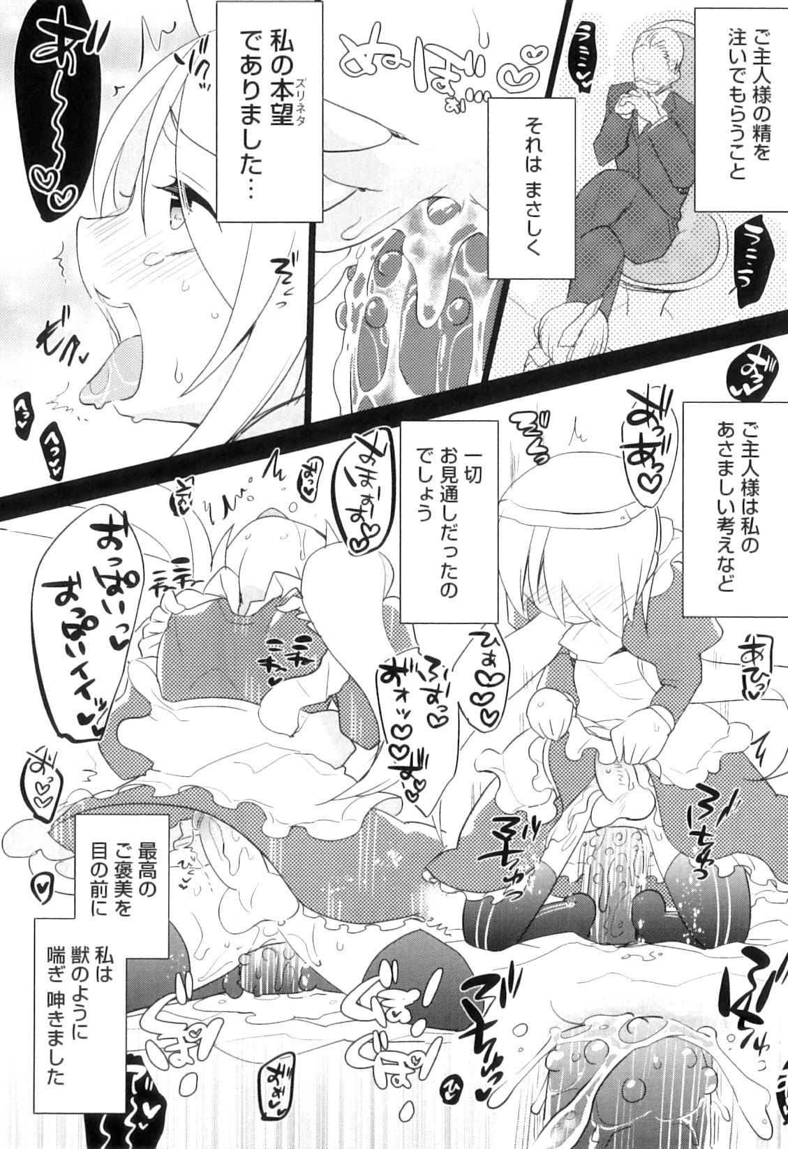 Otokonoko Heaven Vol. 09 116