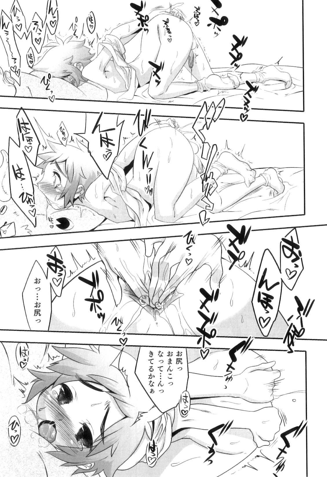 Otokonoko Heaven Vol. 09 167