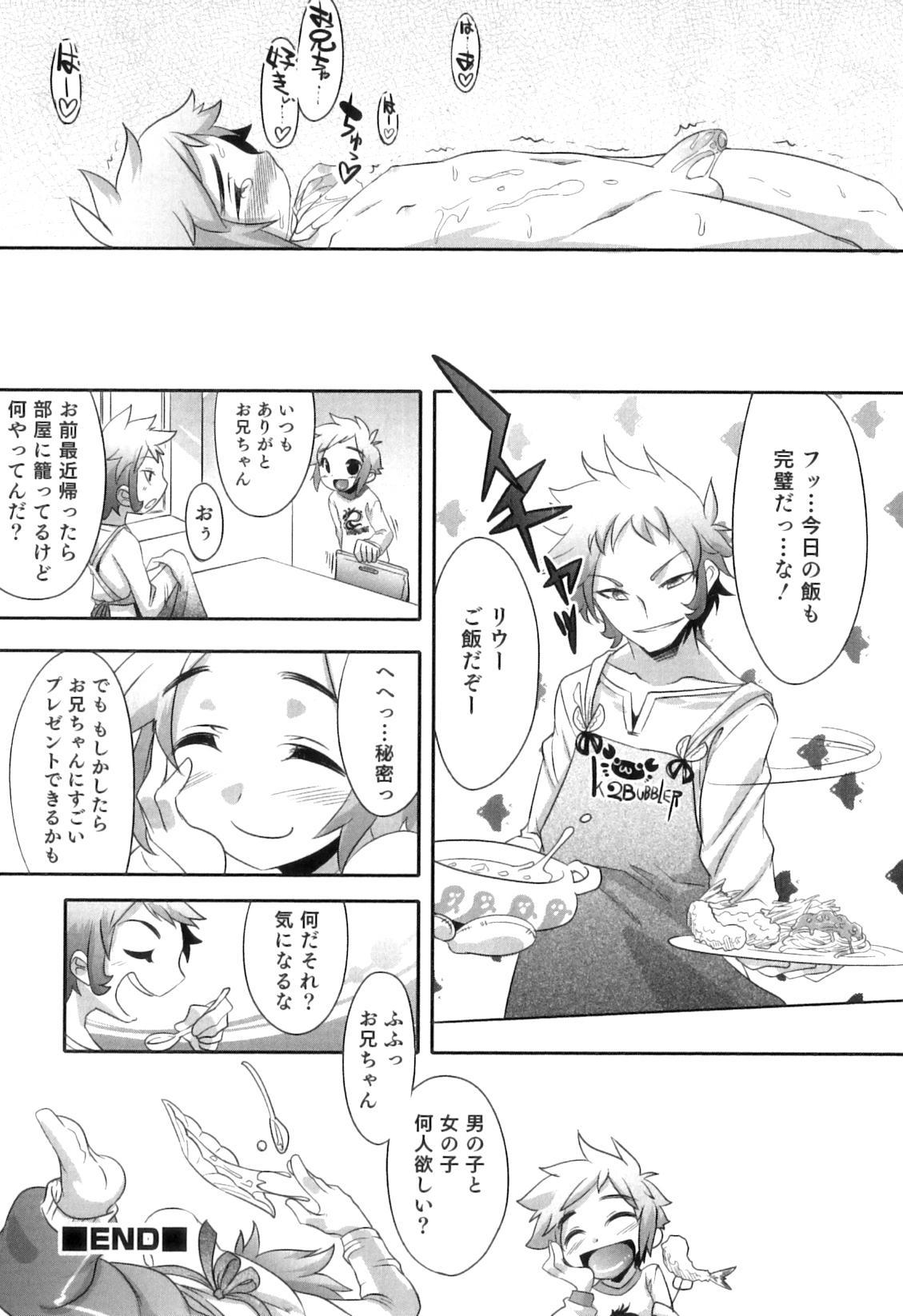 Otokonoko Heaven Vol. 09 170