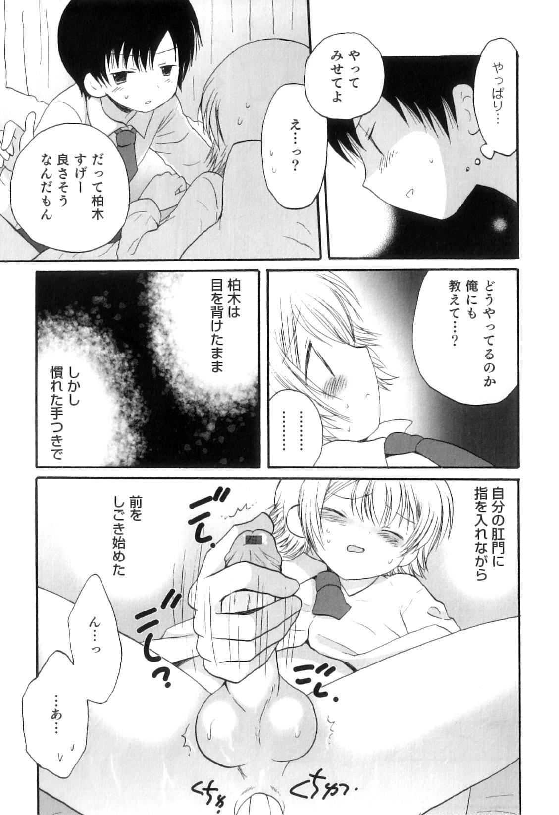 Otokonoko Heaven Vol. 09 175