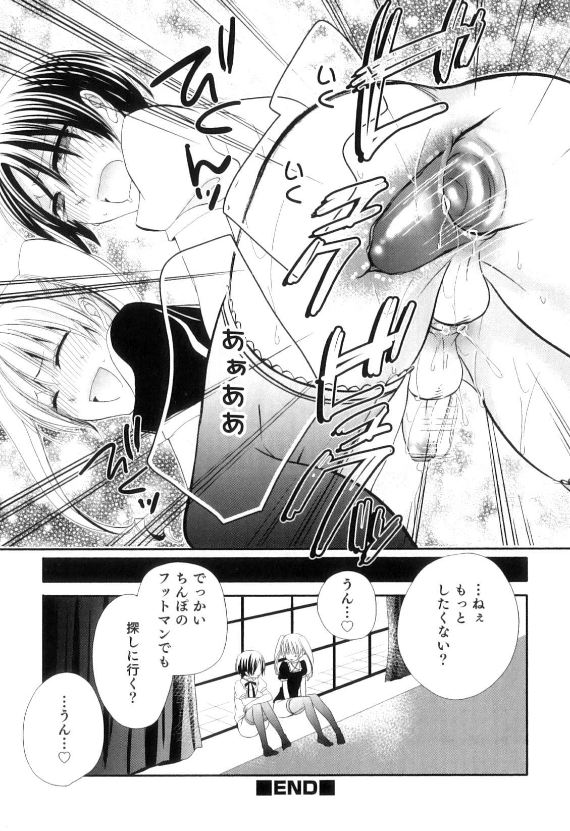 Otokonoko Heaven Vol. 09 42