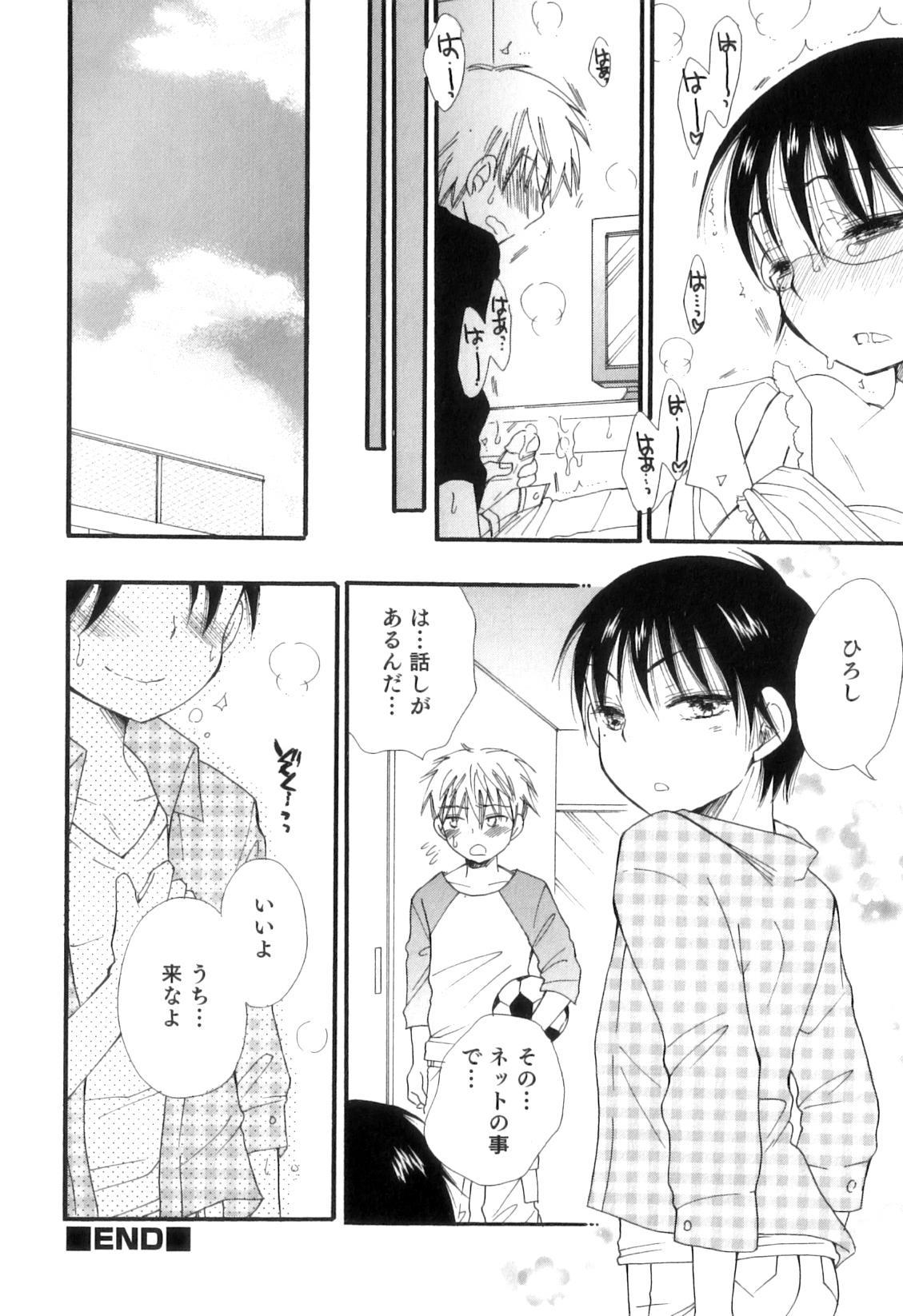Otokonoko Heaven Vol. 09 70